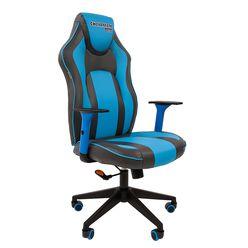 Кресло геймерское Chairman GAME 23 экопремиум серый/голубой