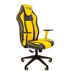 Кресло геймерское Chairman GAME 23 экопремиум серый/желтый