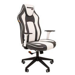 Кресло геймерское Chairman GAME 23 экопремиум серый/белый
