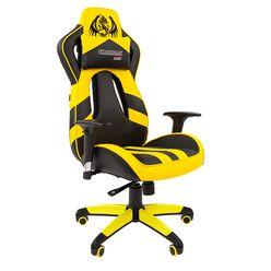 Кресло геймерское Chairman GAME 25 экопремиум черный/желтый
