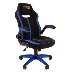 Кресло геймерское Chairman GAME 19 ткань черный/синий