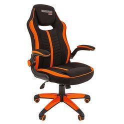 Кресло геймерское Chairman GAME 19 ткань черный/оранжевый