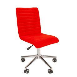 Кресло оператора Chairman 020 ткань красный