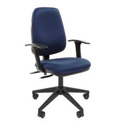 Кресло оператора Chairman 661 ткань 15-03 синий