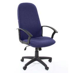 Кресло руководителя Chairman 289 NEW ткань синий
