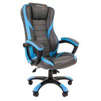 Кресло геймерское Chairman GAME 22 экопремиум серый/голубой
