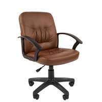 Кресло оператора Chairman 651 Eco экокожа коричневый