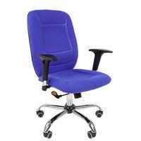 Кресло оператора Chairman 888 ткань синий