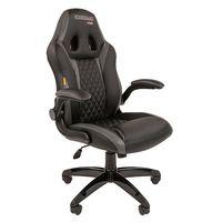Кресло геймерское Chairman GAME 15 экопремиум черный/серый
