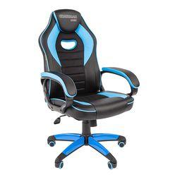 Кресло геймерское Chairman GAME 16 экопремиум черный/голубой