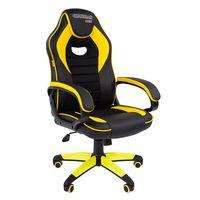 Кресло геймерское Chairman GAME 16 экопремиум черный/желтый