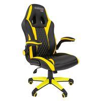 Кресло геймерское Chairman GAME 15 экопремиум черный/желтый