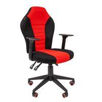 Кресло геймерское Chairman GAME 8 ткань черный/красный