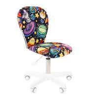 Кресло детское Chairman KIDS 105 ткань НЛО