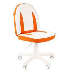 Кресло детское Chairman KIDS 122 экопремиум белый/оранжевый
