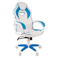 Кресло геймерское Chairman GAME 16 экопремиум белый/голубой