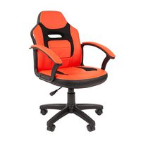 Кресло детское Chairman KIDS 110 экопремиум черный/красный